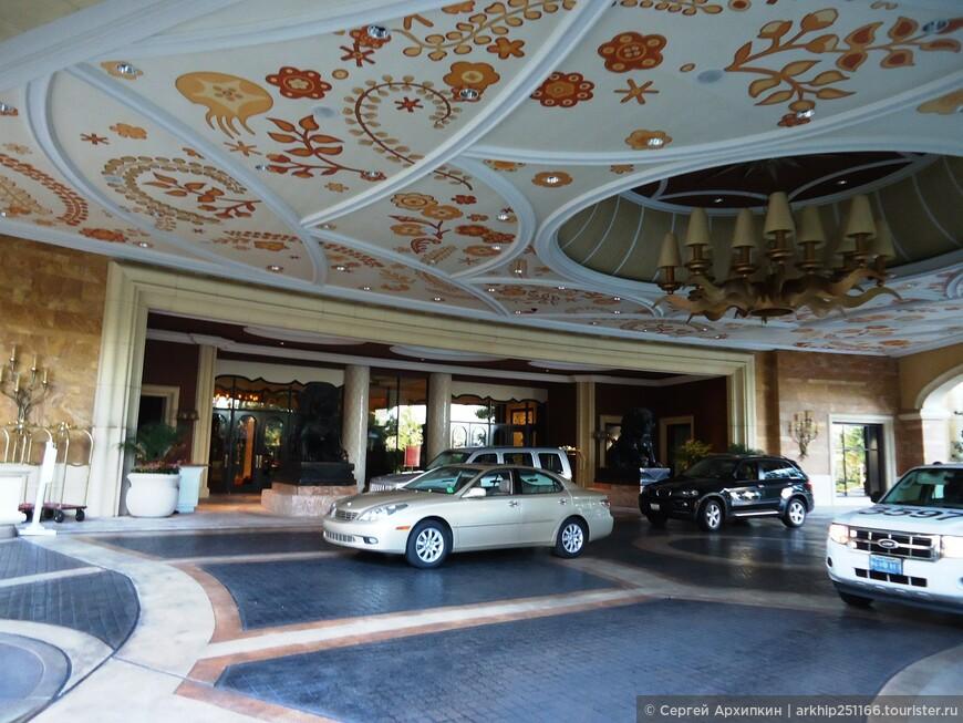 Вход в отель-казино Wynn