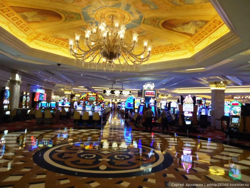 официальный сайт самое большое казино в лас вегасе