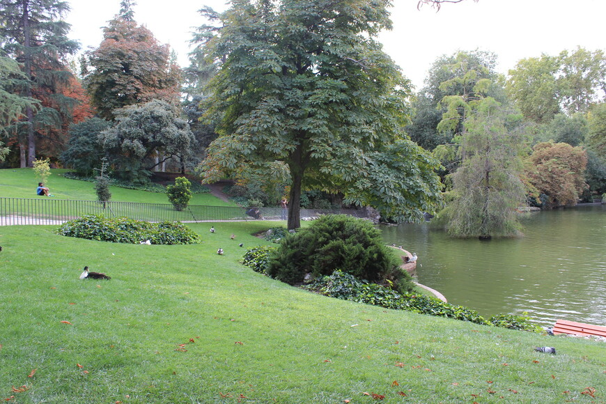 Парк Буэ́н-Рети́ро (исп. Parque del Buen Retiro)