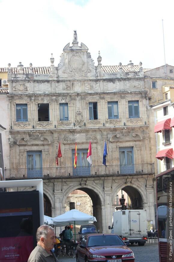 Центральная Площадь Куэнки Plaza Mayor