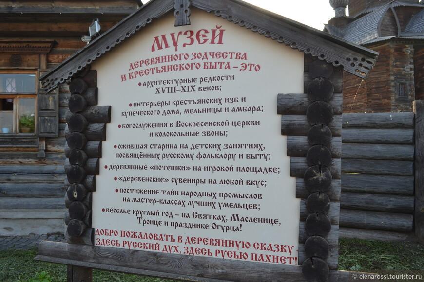 А вот о музее деревянного зодчества я уже рассказывала подробно. http://www.tourister.ru/world/europe/russia/city/suzdal/museum/23281/responses/1674