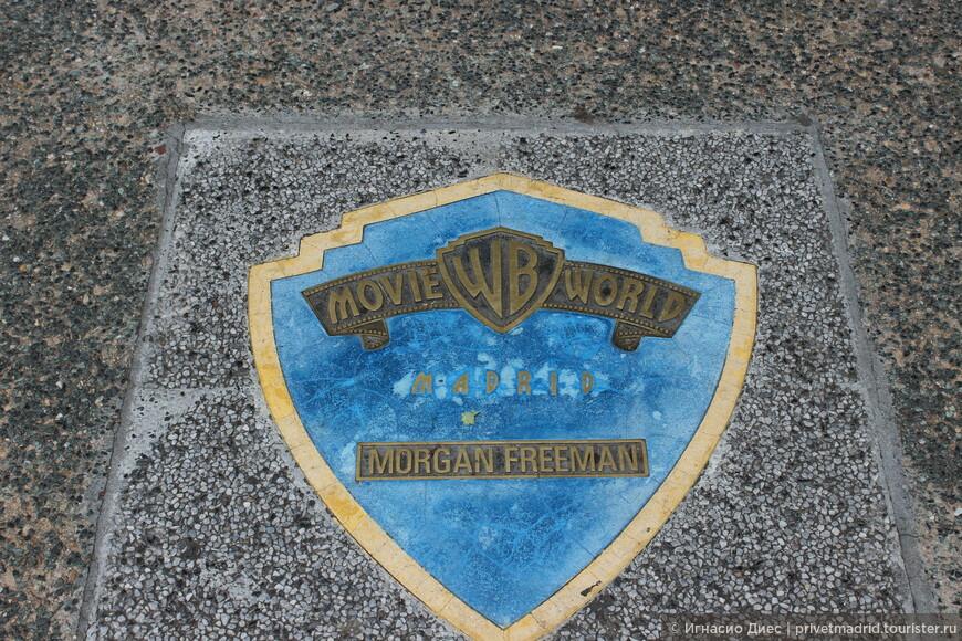 Парк аттракционов Warner Brothers