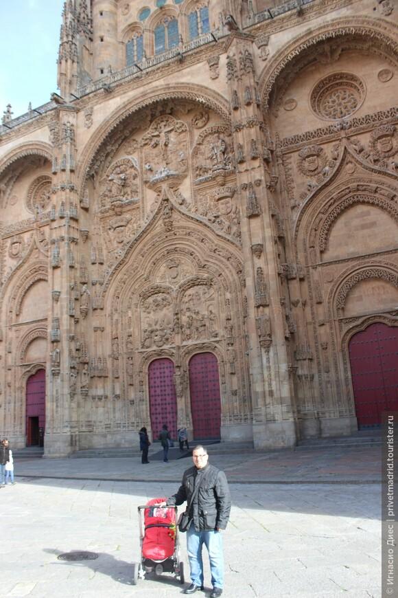 Собор Пресвятой Девы Марии (Старый собор) в Саламанке