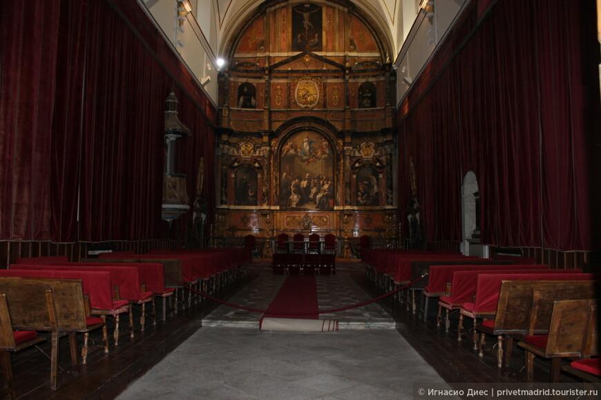 Базилика в университете Саламанки