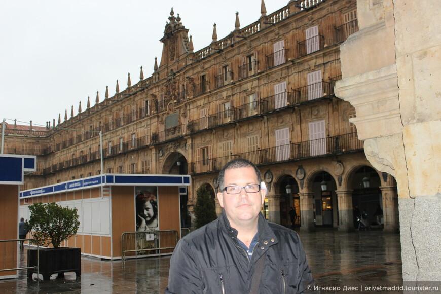 Главная и центральная площадь Саламанки Plaza Mayor