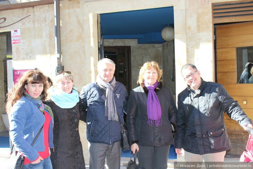 С туристами в Саламанке