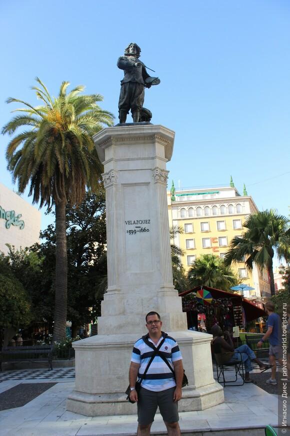 Памятник Веласкес в Севилье