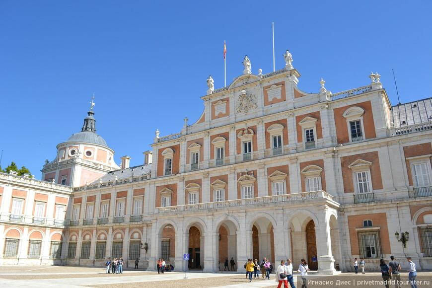 Королевский дворец в Аранхуэсе