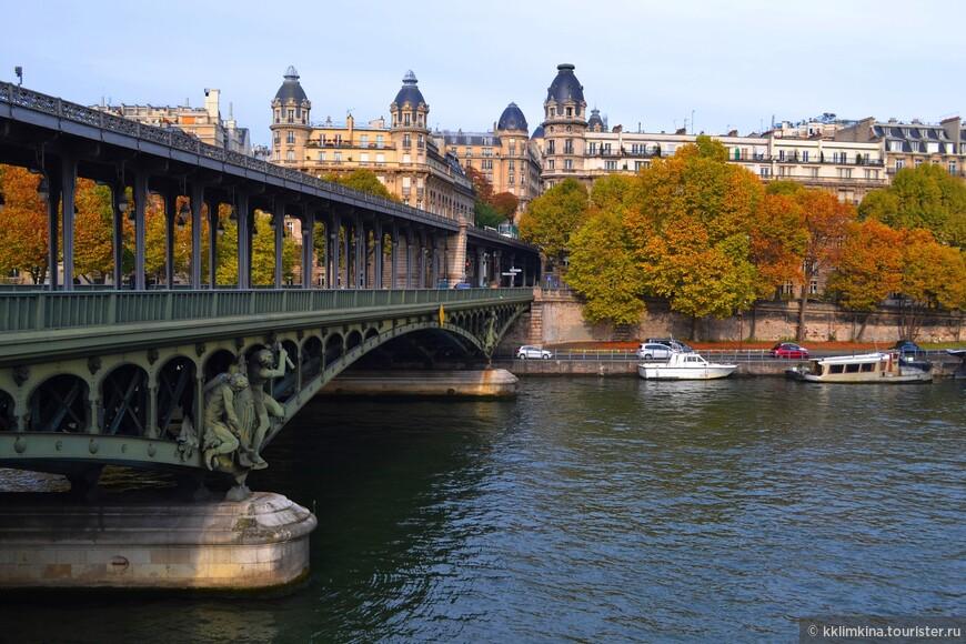 Брожу вдоль Сены, Свежий воздух, фонари... Здесь юный Гейне Писал поэмы до зари.