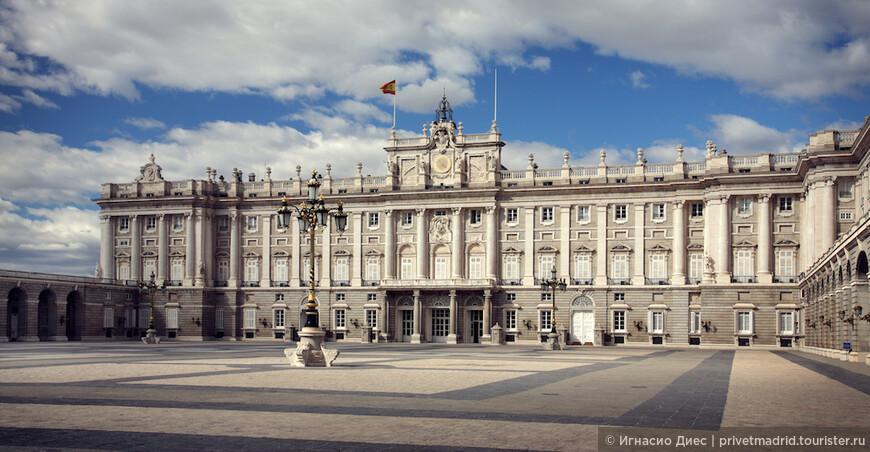 Королевский дворец испанских монархов