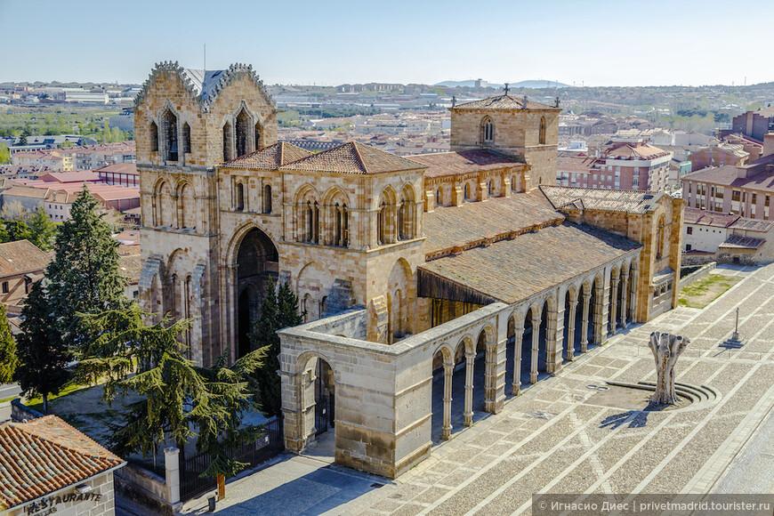 Главный кафедральный собор Авилы
