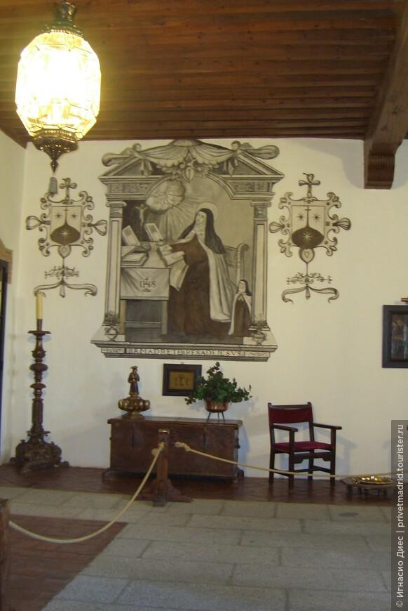 Картина Санты Терéзы Áвильской