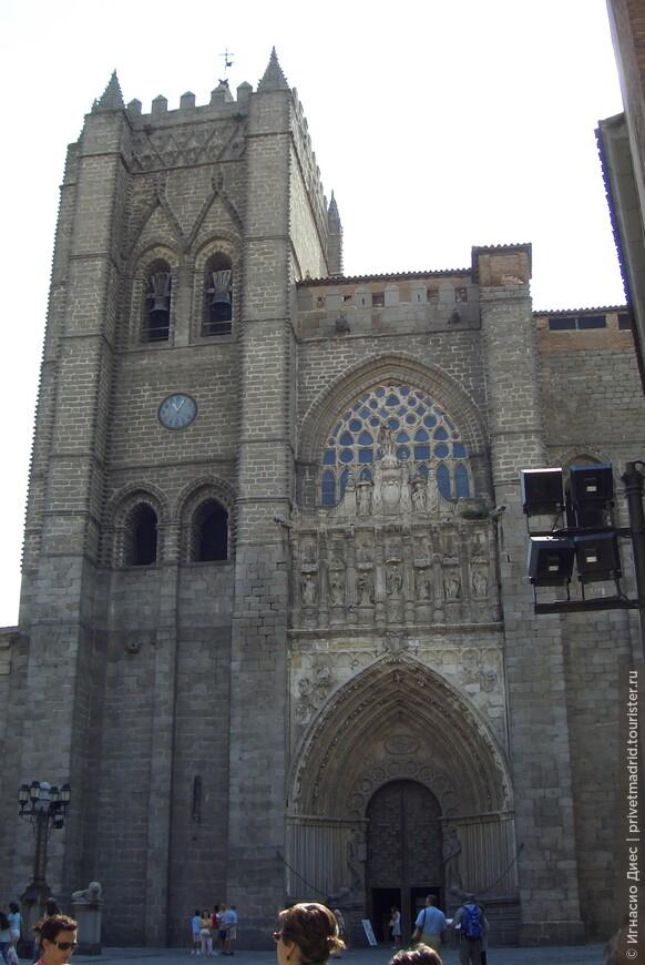 Кафедральный собор в Авиле