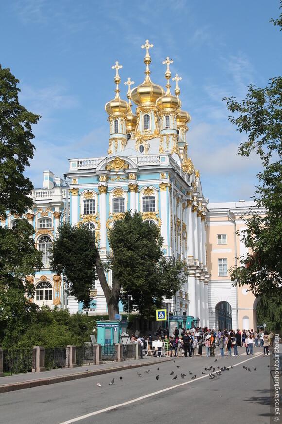Церковь Екатериниского дворца