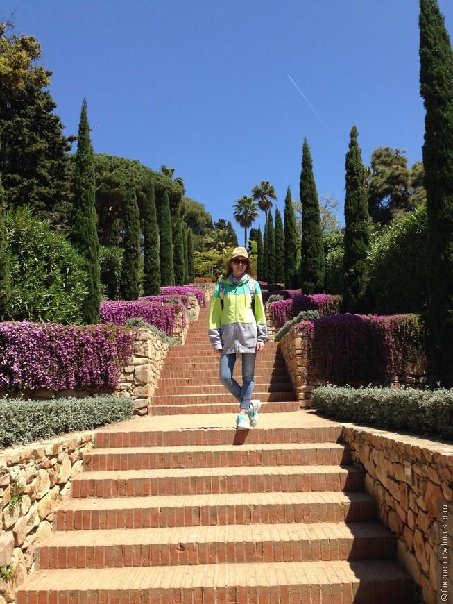 Ботанический сад, Бланес