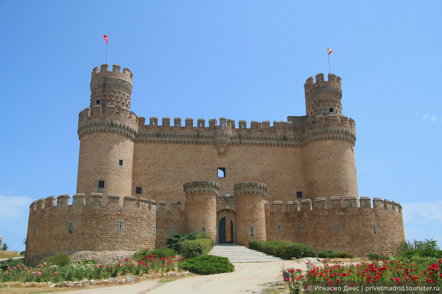 Замок Мансанарес