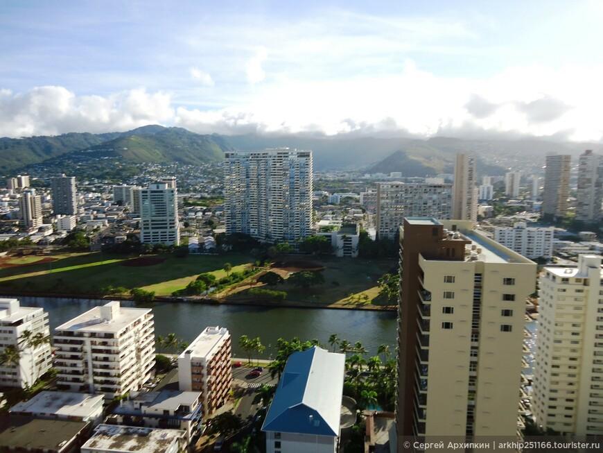Фото с моего отеля в Гонолулу