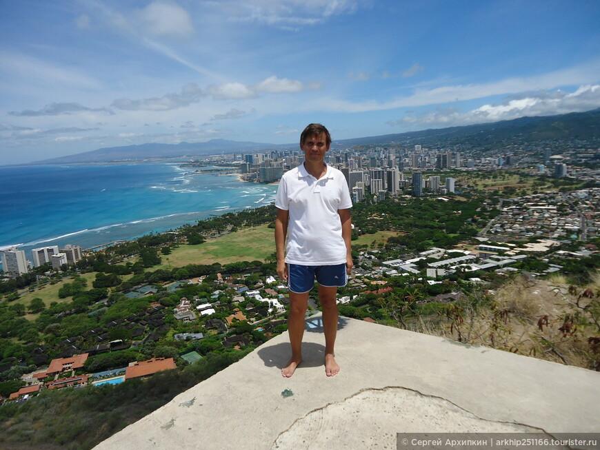 24 июля 2013 года- я специально снял кроссовки, чтобы не подскользнуться- внизу 200 метров