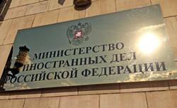 МИД РФ вновь напомнил туристам о мерах безопасности за рубежом