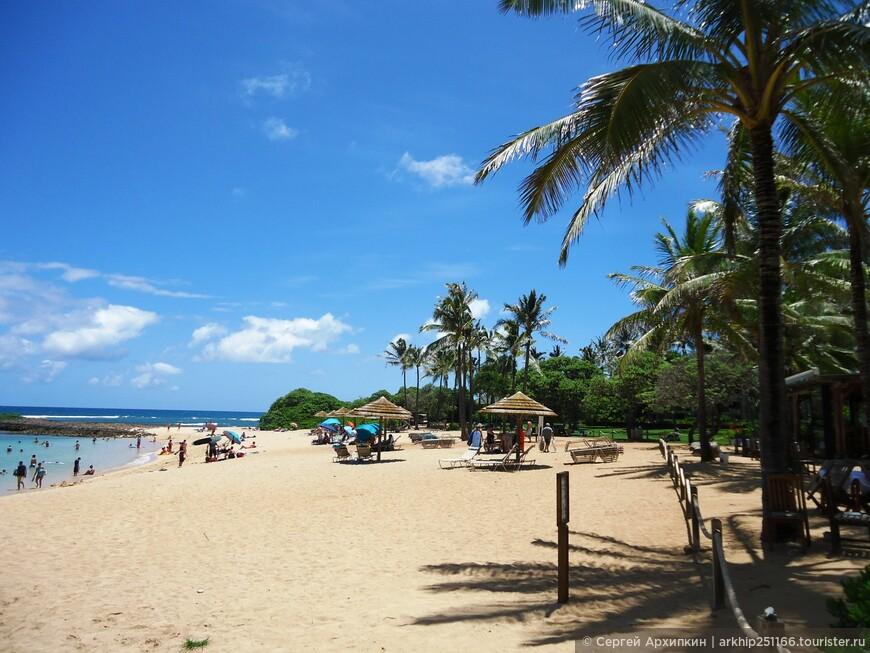 Пляж хороший - песочек
