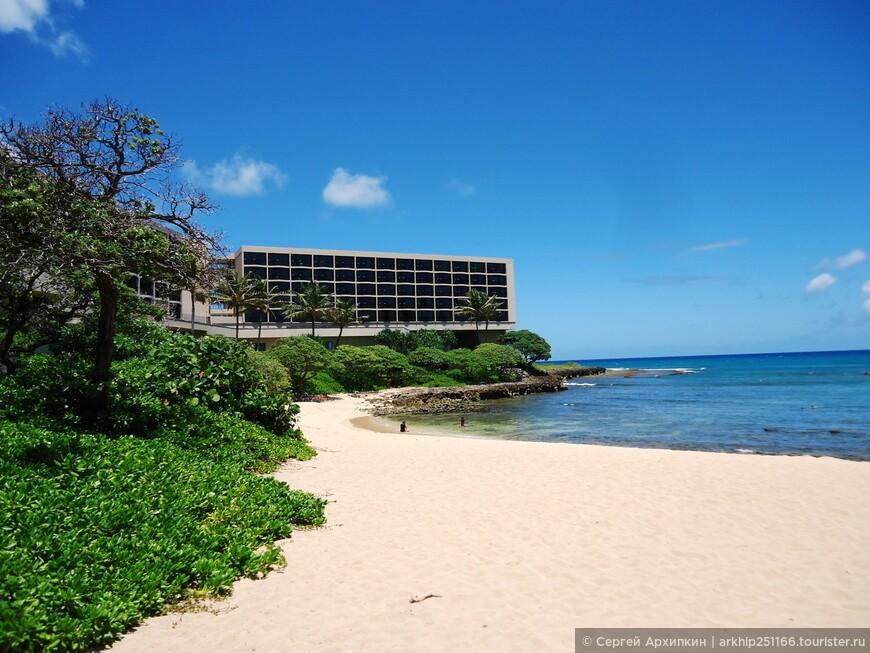Главный корпус в гостинице в бухте Черепах на острове Оаху