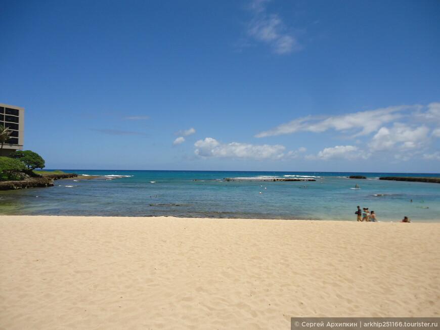 Пляж в бухте Черепах