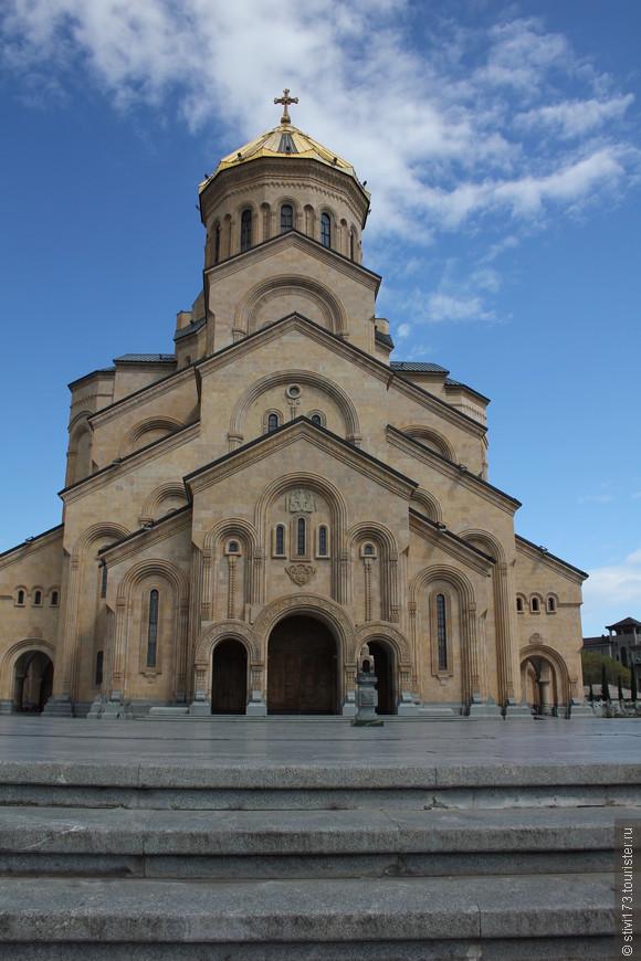 Цминда Самеба. Новый кафедральный собор святой Троицы в Тбилиси.