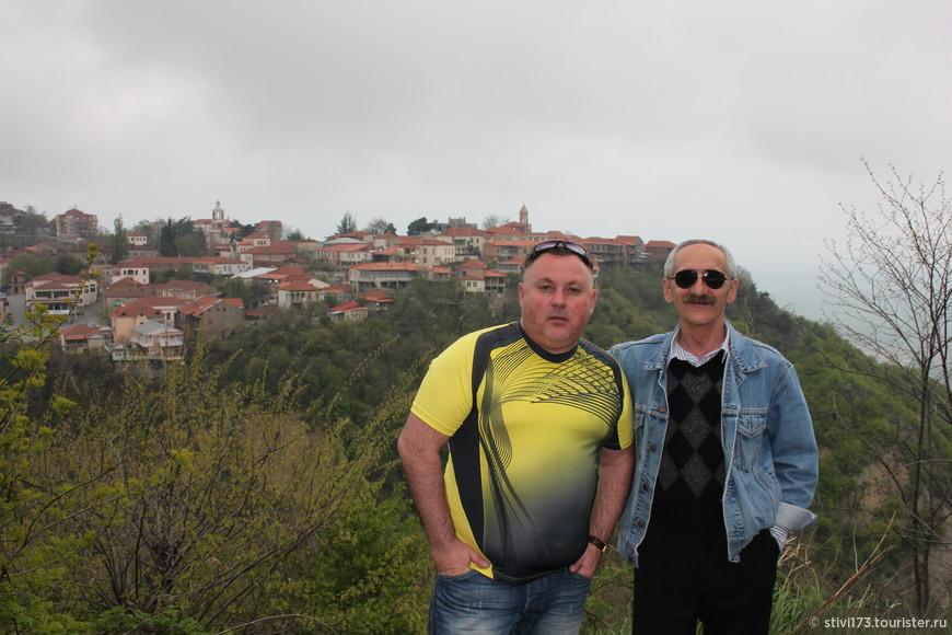 Я с Резо, нашим отельером, водителем, гидом и другом на фоне Сигнахи.