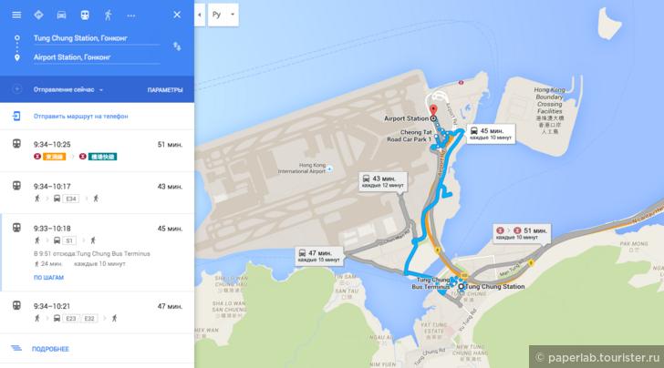 Как выгоднее всего добраться до/из аэропорта Гонконга