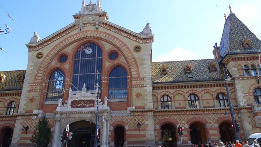 Самый большой крытый рынок Будапешта, построен в 1897 году