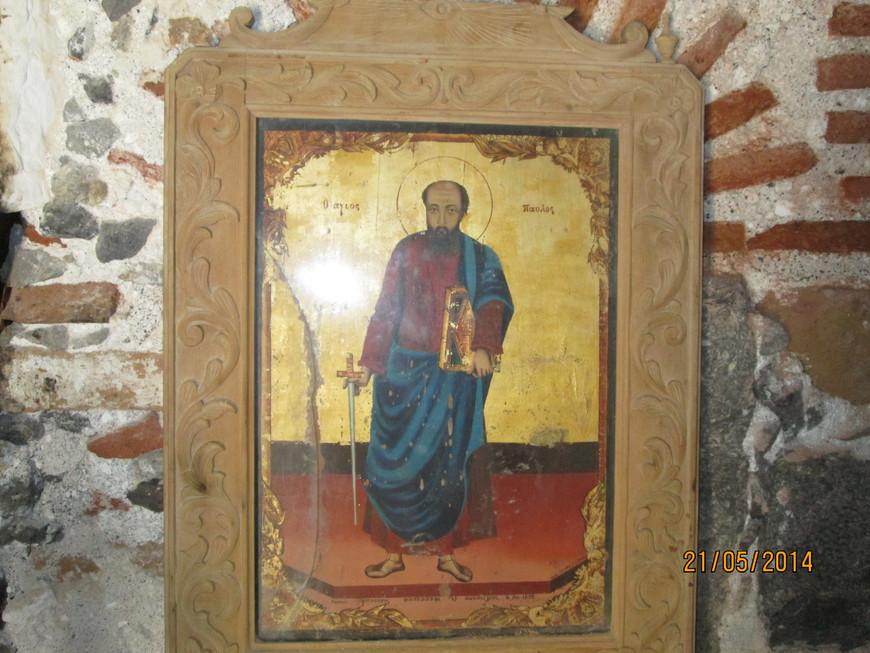 Апостол Павел.