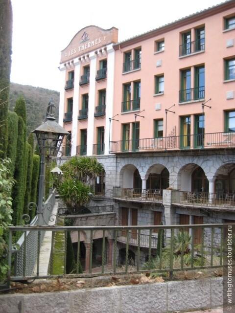 Отель в термальном курорте Пиренеев.
