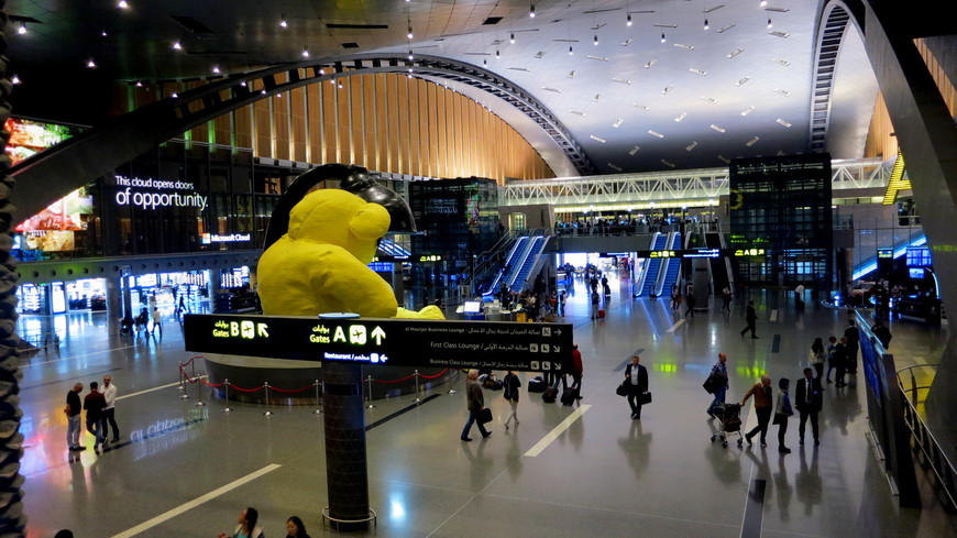 Международный аэропорт Хамад