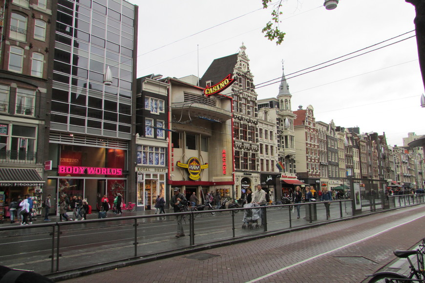 Дамрак - главная улица города.