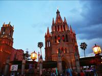 Паррокия Святого Михаила Архангела