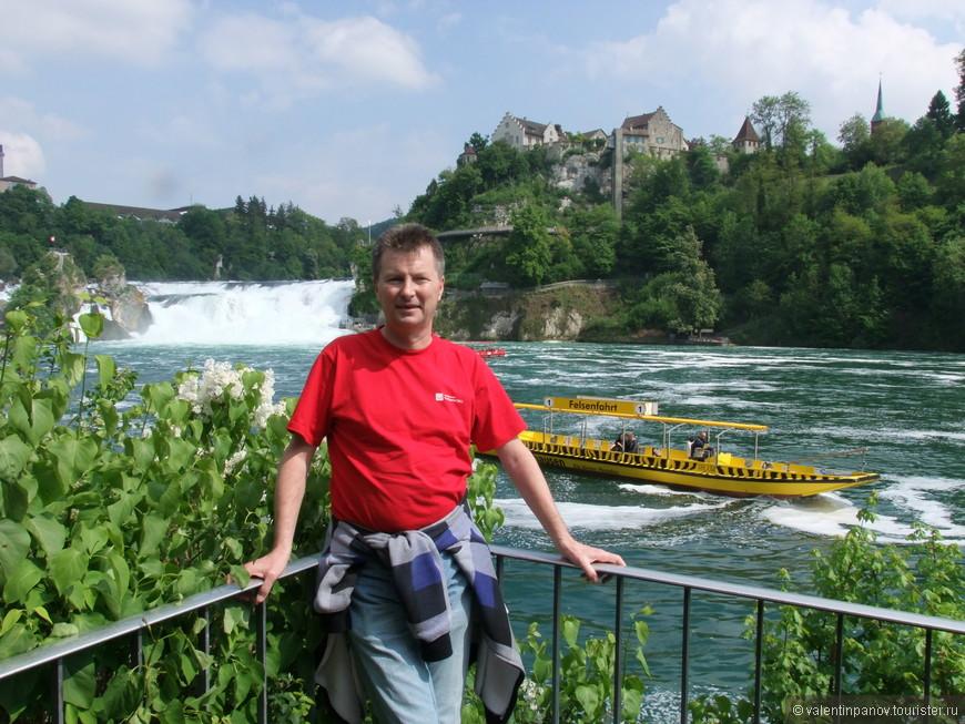 """Как говорил Шариков, """"Желаю, чтобы все!!!"""" Советую этот водопад к посещению при любой возможности. Над ним витает особая аура: только сочетание """"Рейн-Швейцария-водопад"""" уже должно возбуждать любого туриста."""