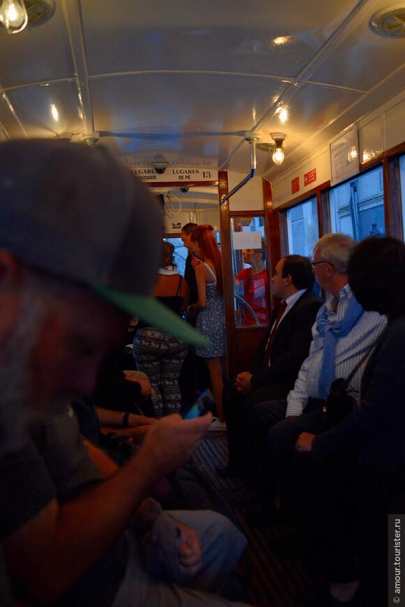 Готовясь к поездке в Португалию, конечно много читал о лиссабонских фуникулёрах. Поэтому в первый же вечер решили испытать путешествие на фуникулёре на себе. В вагончике фуникулёра.