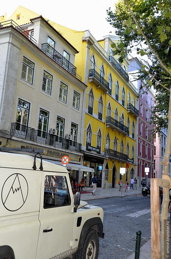 Дома на Avenida da Liberdade.