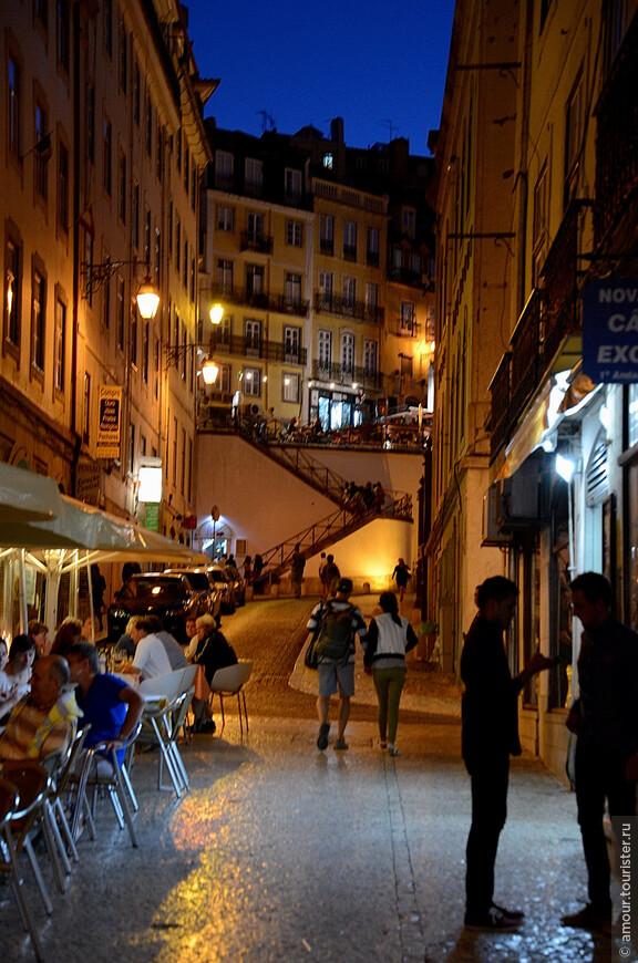 Ночная жизнь Лиссабона.