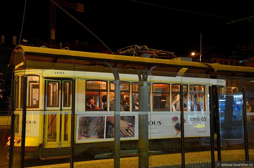 Знаменитые трамвайчики Лиссабона.