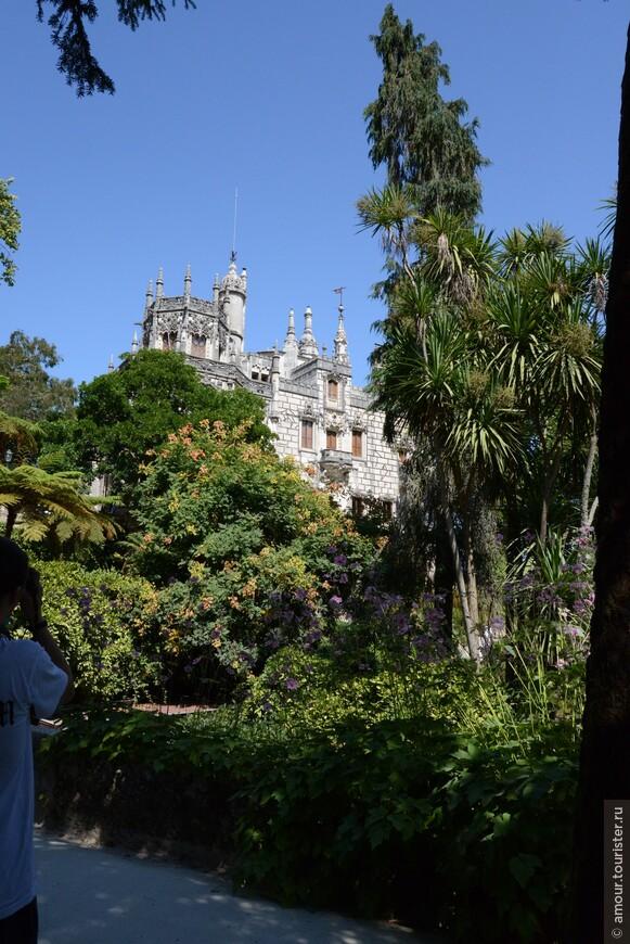 Дворец Ригалейра
