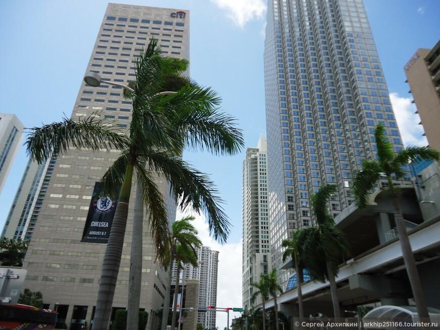 Центр Майами