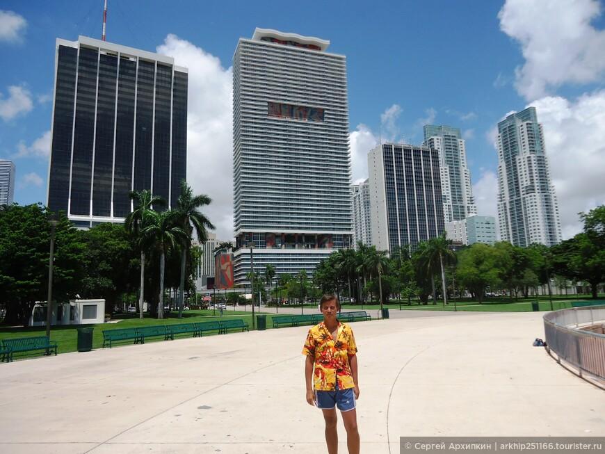 В центре Майами (Флорида) - 30 июля 2013 года