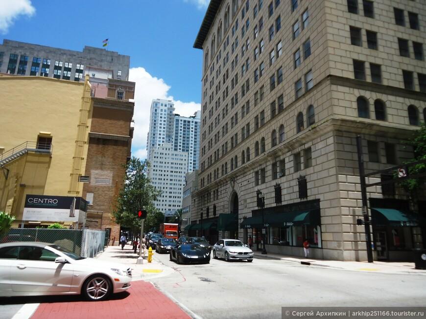 Осмотрев Деловой и Финансовый центр Майами я возвратился в Майами-бич