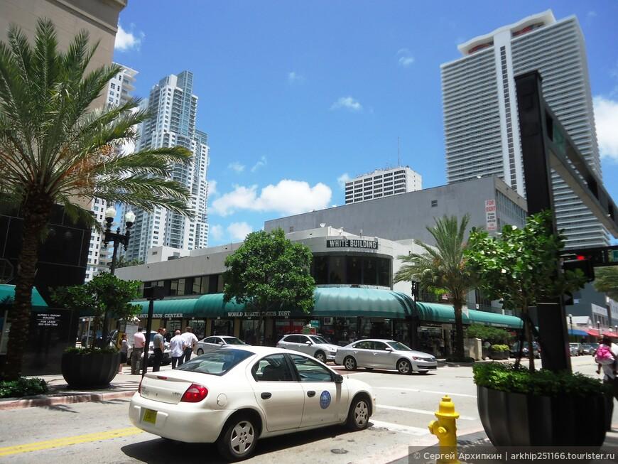 Майами -бич