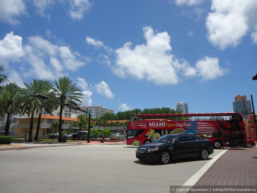 По Майами ходят и  двухэтажные туристические автобусы
