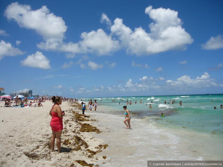 Южный пляж на Майами-бич