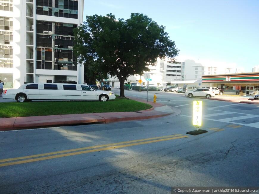 Далее я направился к пешеходной улице Майами- ее Арбату