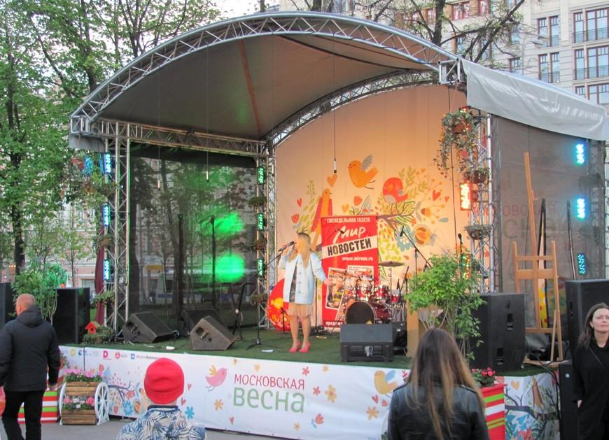 Техника прошла на стоянку (до тренировки), а на Пушкинской площади концерт продолжался
