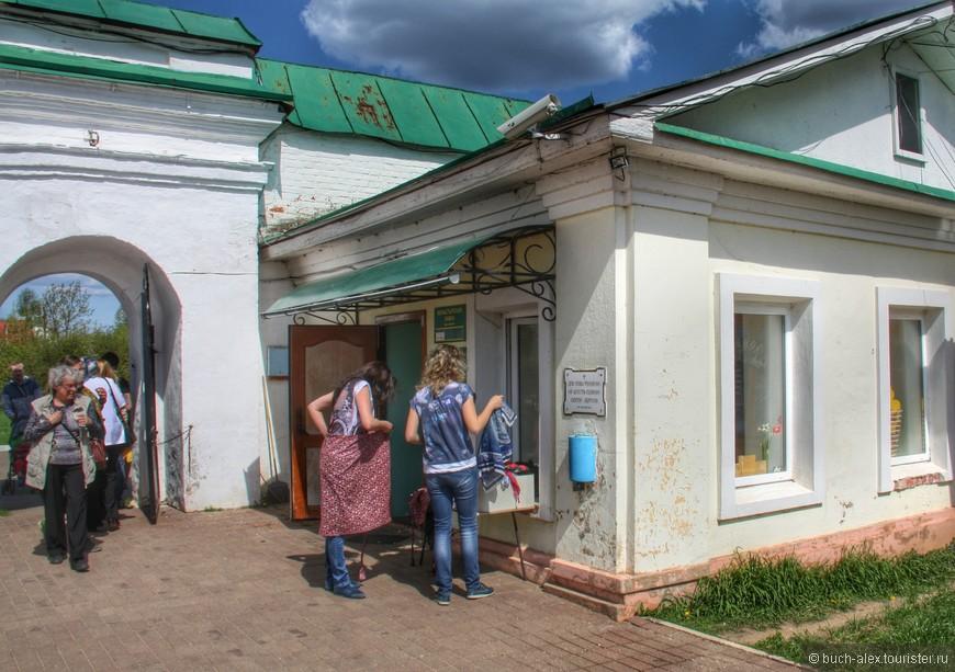 Для неподготовленных дамочек, при входе создаются условия, позволяющие им таки посетить монастырь.